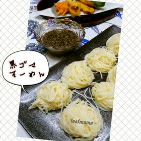 夏休みのお昼ご飯はコレ!美味しいアレンジそうめんレシピ厳選15皿♡ | Jocee