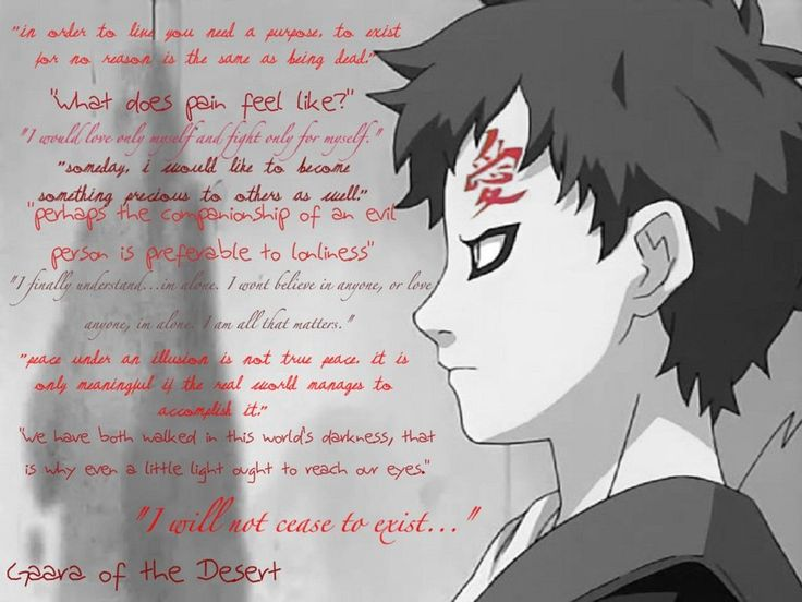 Gaara quotes | Gaara | Pinterest | Quotes, My heart and Heart