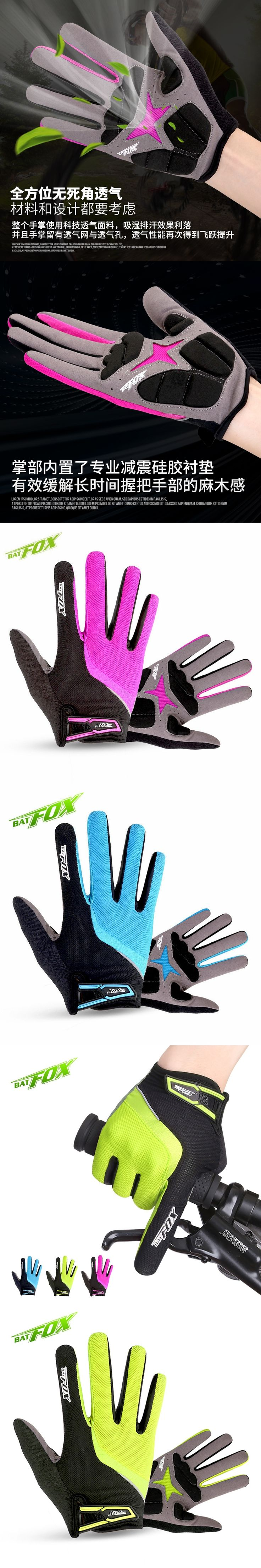 BATFOX Bicycle Gloves winter Mens Women's Sports Gloves Shockproof Full Finger cycling gloves MTB 2017 Road Mountain Bike Gloves