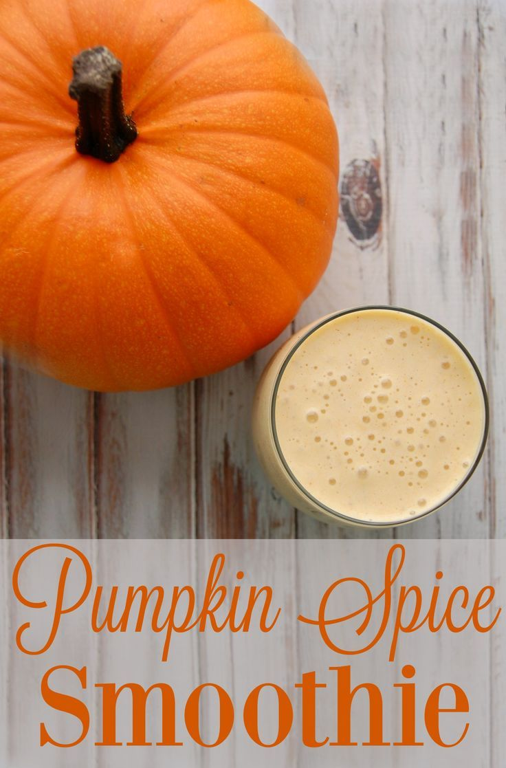 Pumpkin Spice Smoothie - This smoothie is a glass of fall loveliness that you must try for yourself! This recipe makes enough for two nice size glasses so you can even share this great smoothie….or have two glasses all for yourself.
