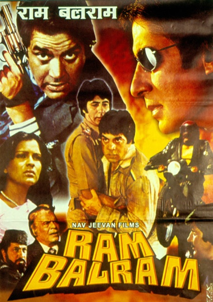 Ram balram rank filam gane mp3 free download
