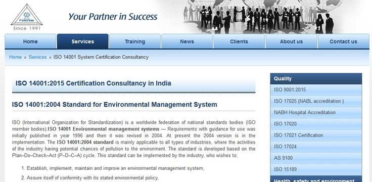 ISO 14001 is the environmental management system standard. The revised ISO 14001:2015 Environmental Management Systems have published in September 2015. The new ISO 14001:2015 consultancy by Punyam Management Services has an increased focus on legal compliance, documented information that define the requirements to maintain a good knowledge and understanding of compliance obligations of Environment management.