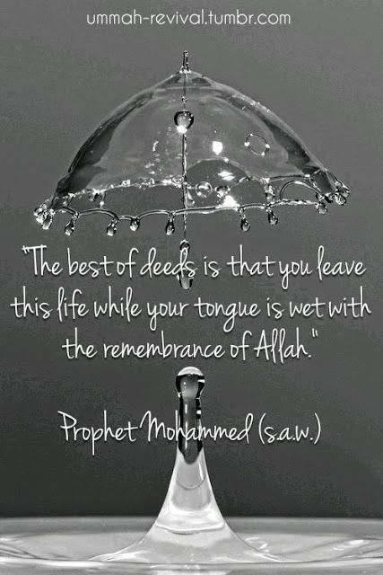 To be able to say La Ilaha Ilallah at your last breath...