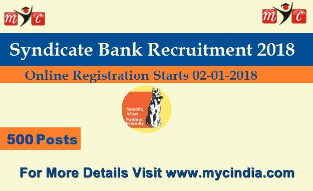 SYNDICATE #BANK #RECRUITMENT -2018 Online Registration Start- 02 - civil service exam application form