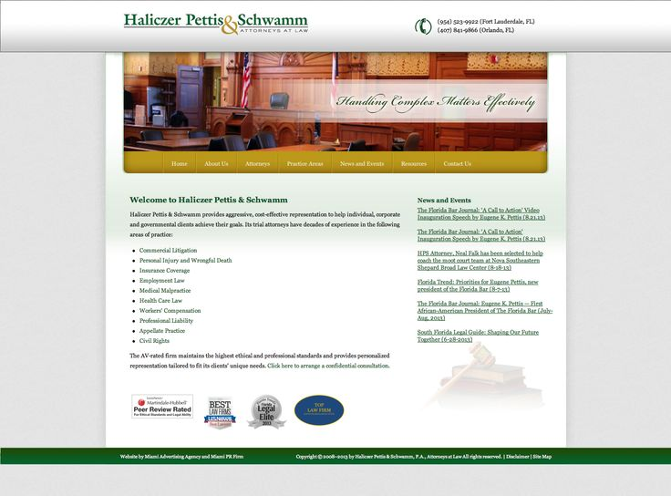 Website for Halicer Pettis Schwamm