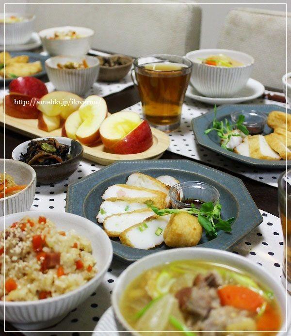 【レシピ】モニターブロガー。~ベーコンと人参の混ぜご飯 生姜風味~ : るぅのおいしいうちごはん