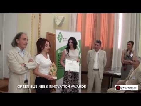 GREEN BUSINESS INNOVATION AWARDS 2015 - YouTube
