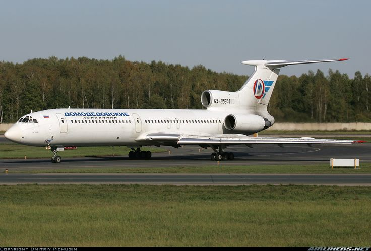 Photo taken at Moscow - Domodedovo (DME / UUDD) in Russia on September 22, 2007.