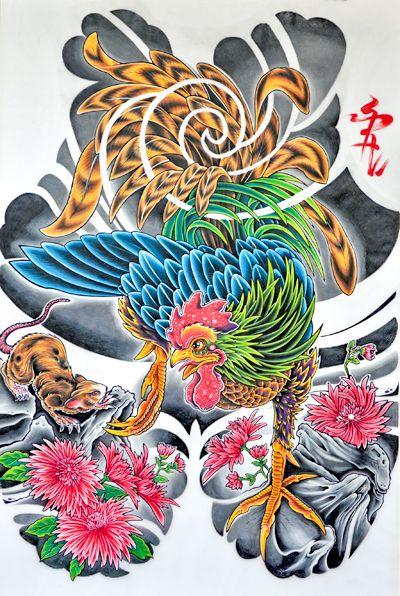 452 best phoenix images on pinterest japan tattoo japanese tattoos and phoenix. Black Bedroom Furniture Sets. Home Design Ideas