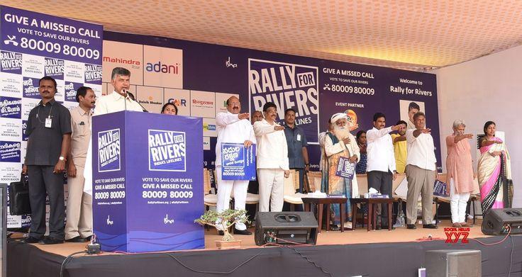 Vijayawada: Rally for Rivers N. Chandrababu Naidu, Sadhguru Jaggi Vasudev - Social News XYZ