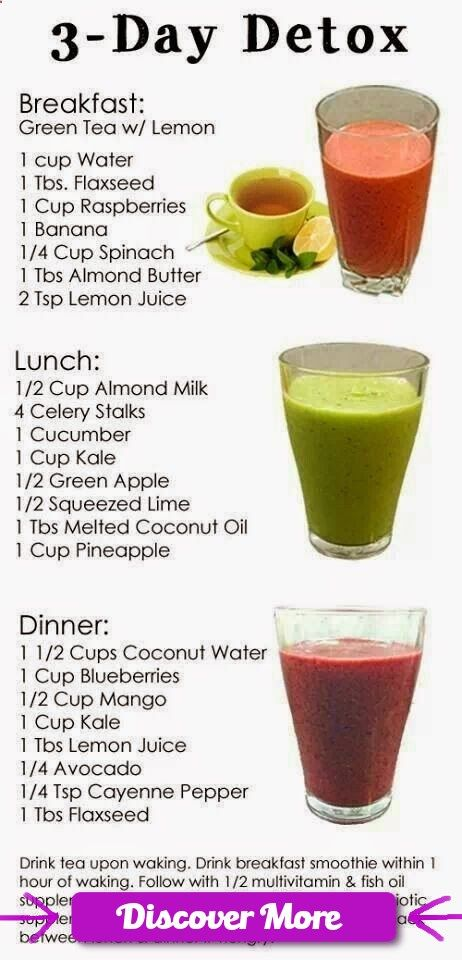 3 Day Detox Juice Smoothie Recipes. Learn about Tego Tea; the diabetic miracle that significantly reduces blood sugar levels and symptoms associated with Type 2 Diabetes. Tego Tea may provide alternatives, solutions, and remedies to many of today's health issues and is designed from the extract of potent world superfoods; Chamomile, Arabica, Chiccory Root, Crab Apple, Running Spruce, Blueberry, and Fenugreek. #Type2 #Diabetes #Diabetic #Solutions #Alternatives #BloodSugar #Levels