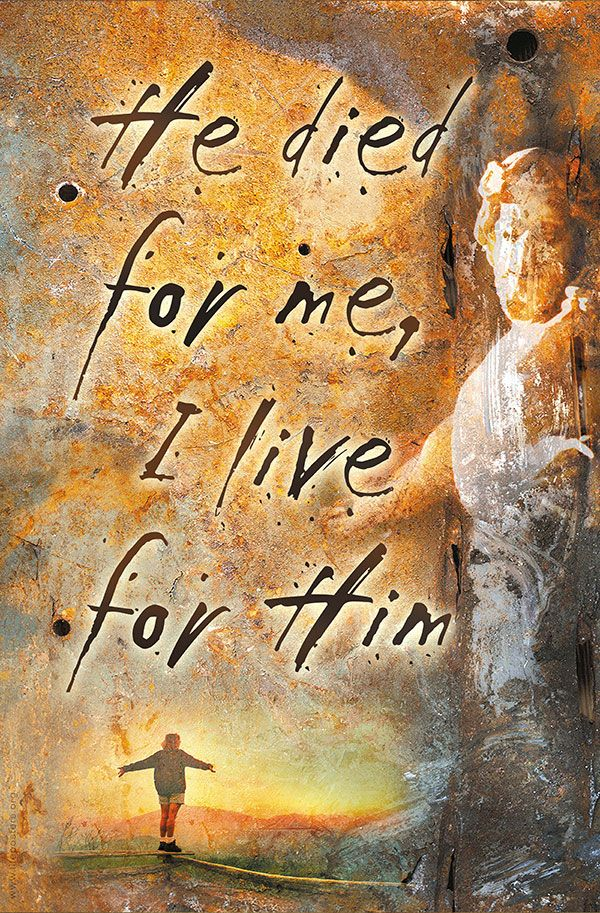 http://www.godisreal.today/christian-posters/ christian posters he died for me