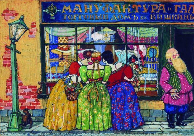 Near Showcase, 1921, by Boris Kustodiev (Russian, 1878-1927)