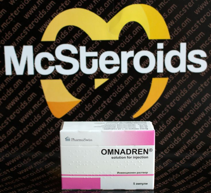 OMNADREN  Active Substance: Testosterone Blend Brand: SwissPharm Country: Bulgaria Packaging: 1*1ml Amp (250mg/ml) or 5 Amps/box  #testosteronemix #testosterone #sustanon #testosteron #testosterona #steroids #anabolicsteroids #omnadren #musclebuilder #bodybuilding #testosteronebooster #тестостерон #омнадрен #hardcorebodybuilding #pump #musclemass
