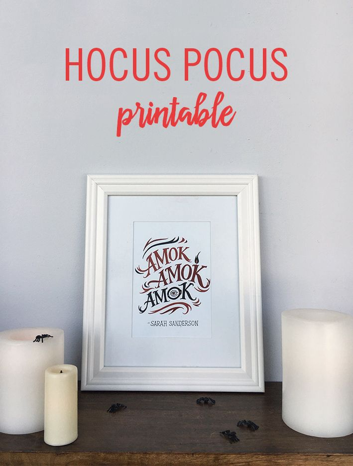 "Don't just watch the classic Halloween movie this fall, bring it to life with this fun Hocus Pocus Printable, featuring the famous quote, ""Amok, amok, amok,"" by Sarah Sanderson. It makes a great addition to any Halloween party decor. Or, simply hang the print on your wall as a festive addition to your fall decor. Click for the free Disney printable."