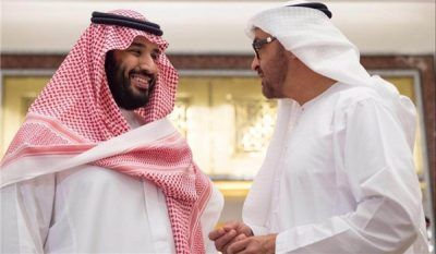 Documents of Saudi Crown Prince's support for ISIL, Al-Qaeda  BlackHouse, Jul. 11 – A leading Egyptian newspaper released a number of documents proving that Saudi Arabia's new Crown Prince Mohammed bin Salman and his counterpart in Abu Dhabi Mohammed bin Zayed al-Nahyan have long been supporting the ISIL and al-Qaeda terrorist groups' global... http://blackhouse.info/documents-of-saudi-crown-princes-support-for-isil-al-qaeda/