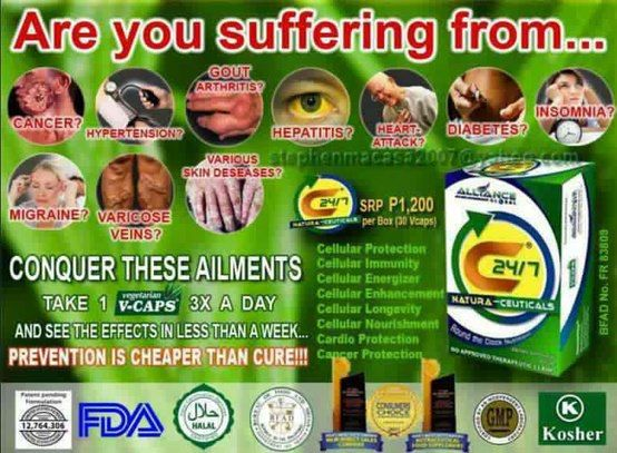 Supplement Police - Best Natural Health & Wellness Products