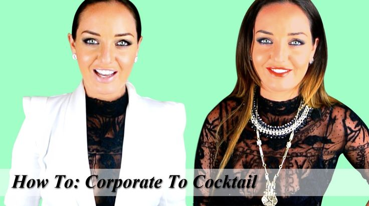 HOW TO: DRESS FROM CORPORATE TO COCKTAIL | AMBER RENAE