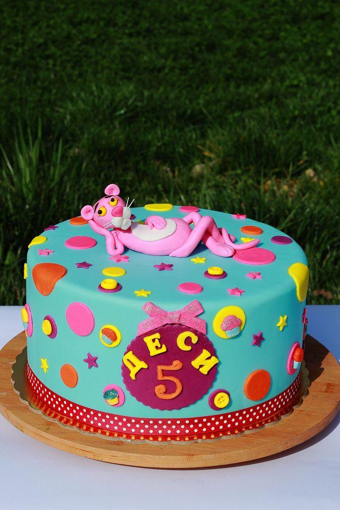 Torta pantera rosa