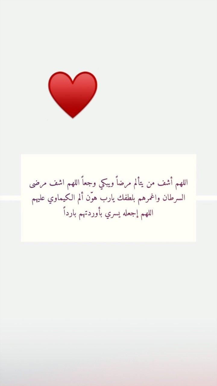 Pin By Reem Al Yaseen On اجر Islam