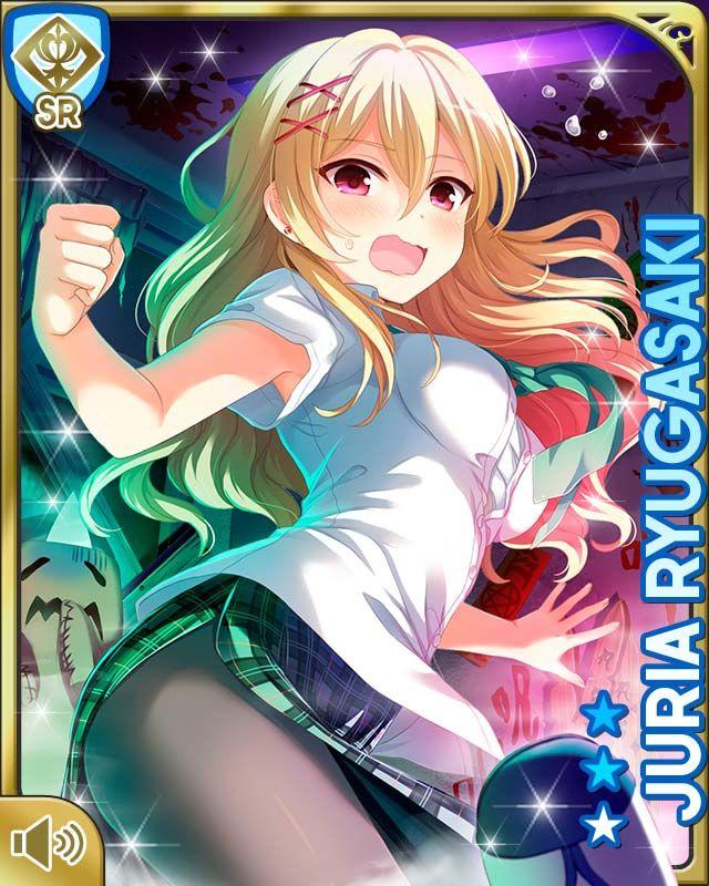 58 Best Manga Images On Pinterest: 58 Best GF Rare Cool Images On Pinterest