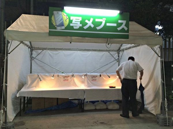 Japanese Food Festival Had a Tent to Snap Food Pictures: