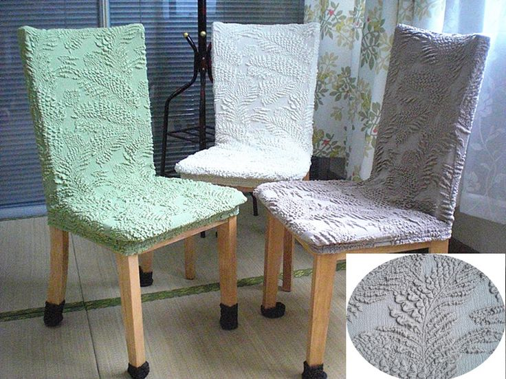Elastic  conjoined chair cover office chair cover cloth  hotel chair cover banquet chair cover