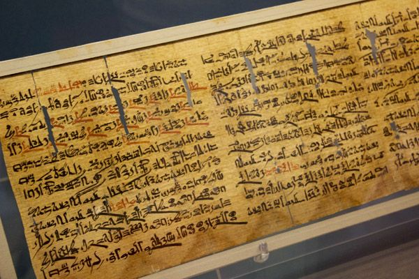 Writing for Eternity: Decoding Ancient Egypt