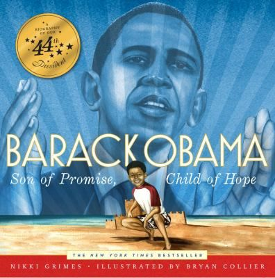 Happy belated birthday to President Barack Obama! Here at SILS we have several biographies of