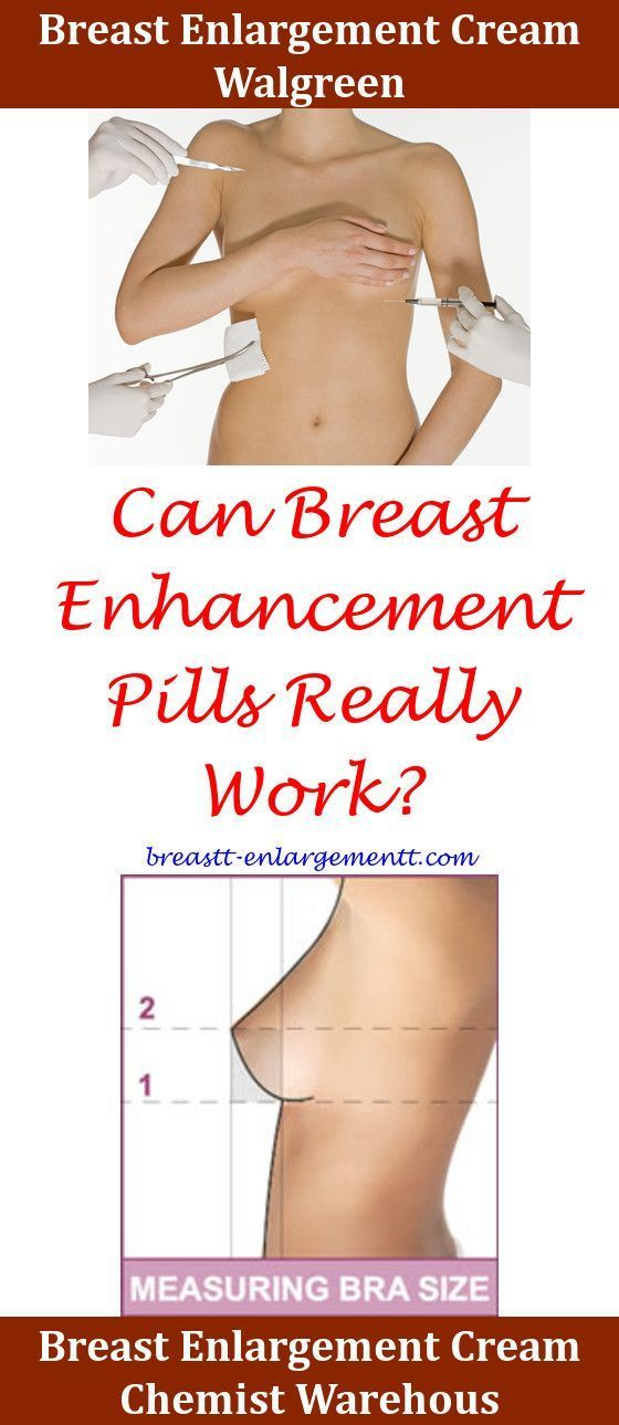 Breast enhancement side effects