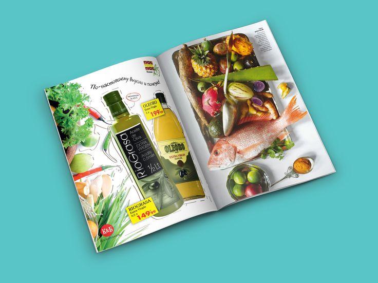 Елена Клейн Рекламный дизайн-макет оливкового масла