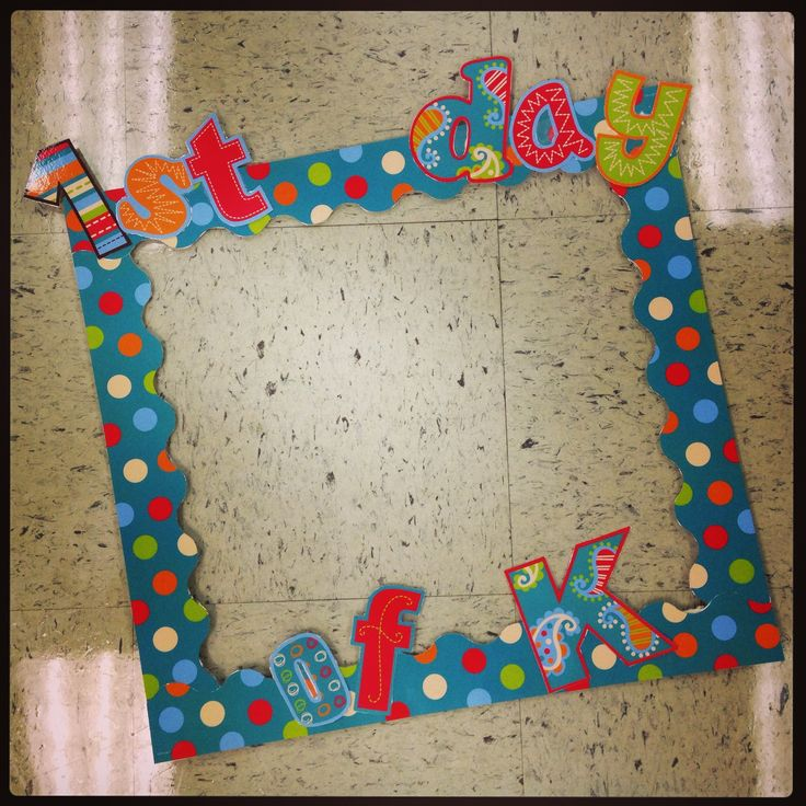 First Day of Kindergarten frame. Will use the same frame (changing the word 1st to Last) for Last Day of K pics.