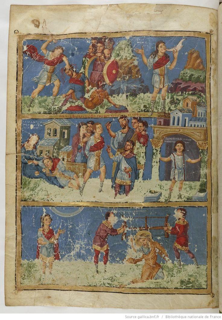 BnF, Grec 510, Grégoire de Nazianze, manuscrit dédié à l'empereur Basile Ier le Macédonien., folio 347v
