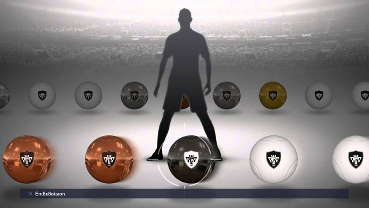 awesome  ##PS4share #2015 #agents #ball #black #from #Myclub #pes #PlayStation4 #ProEvolutionSoccer2015 #regural #SonyComputerEntertainment #spyros1987 Pes 2015 myclub black ball from regural agents http://www.pagesoccer.com/pes-2015-myclub-black-ball-from-regural-agents/