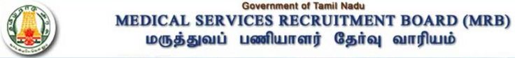 Tamil Nadu  Medical Recruitment  Board Called Applications for 720 Grade III  Lab Technician Vacancies The Government of Tamil Nadu  Medical Recruitment  Board issued notification for the recruitment of 720 Grade III  Lab Technician vacancies .The candidate must have finished  2 and they should hold a one year  Lab Technician Certificate from a institute affiliated to Tamil Nadu Directorate of Medical Education .they will be selected based on the exam conducted by MRB.The interested…