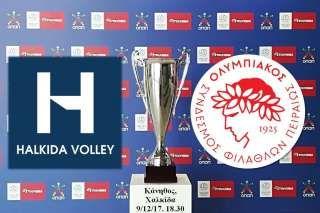 Ζ' Αγωνιστική. 09/12/2017. ΑΠΣ Ηρακλής Χαλκίδας - Ολυμπιακός ΣΦΠ 0-3.