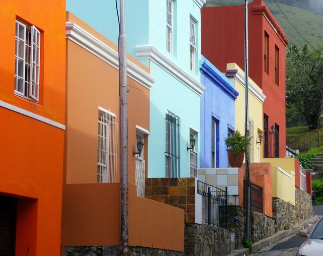 """Our new tour: """"In the footprints of Afrikaans"""" starts her- the Bo-Kaap (Malay Quarters)"""