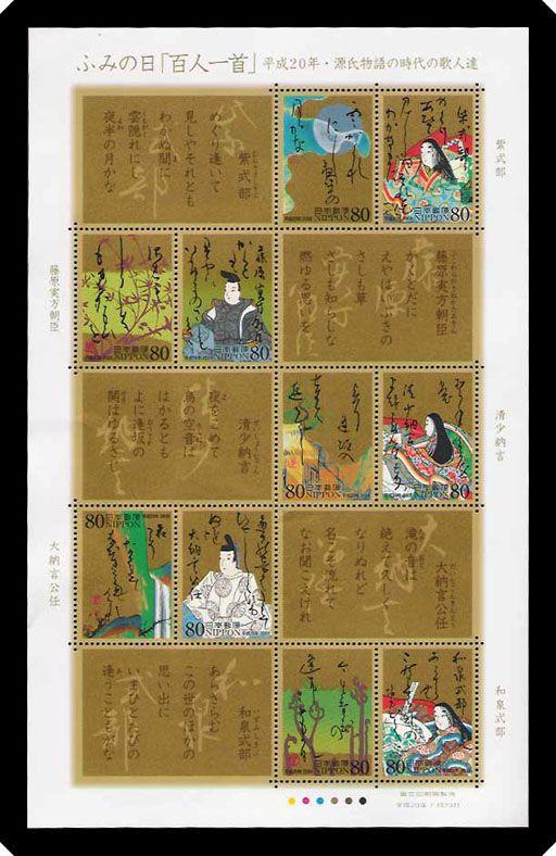 一 円 切手 1円切手、約70年ぶり新デザイン 公式キャラクター「ぽすくま」描き1億枚限定販売―