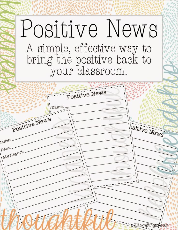 Need a meaningful and motivating writing assignment?  Try Positive News ~ Kids write reports on the fabulous things they notice their classmates doing.  Great for writing, developing work ethic, and building classroom community all at once!  (Free idea/tips and form.)