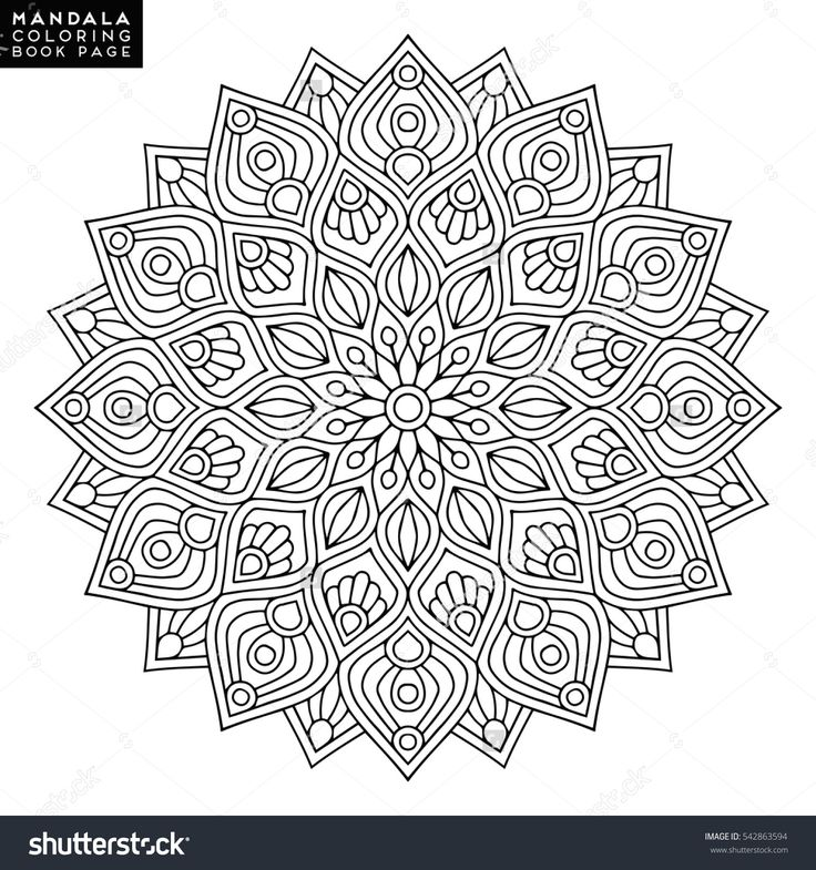 See A Rich Collection Of Stock Images Vectors Or Photos For Mandala You Can Buy On Shutterstock