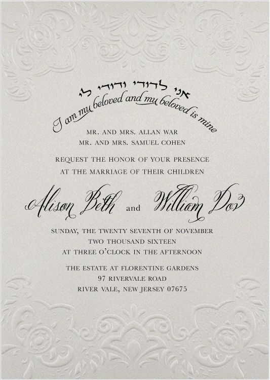 Embossed Beauty U2013 Wedding Invitation
