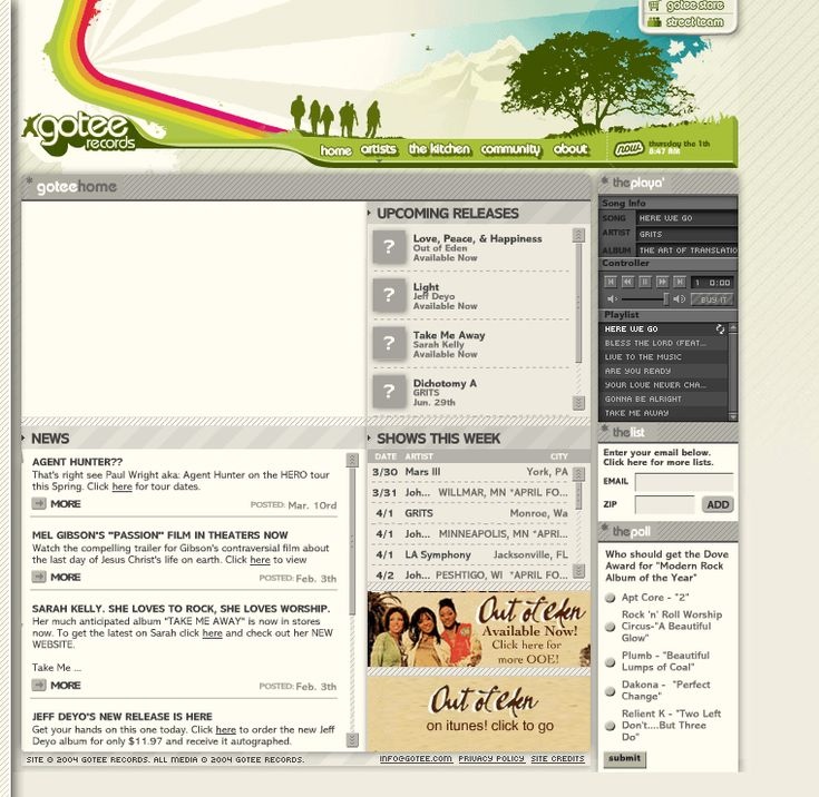 Gotee Records website in 2004