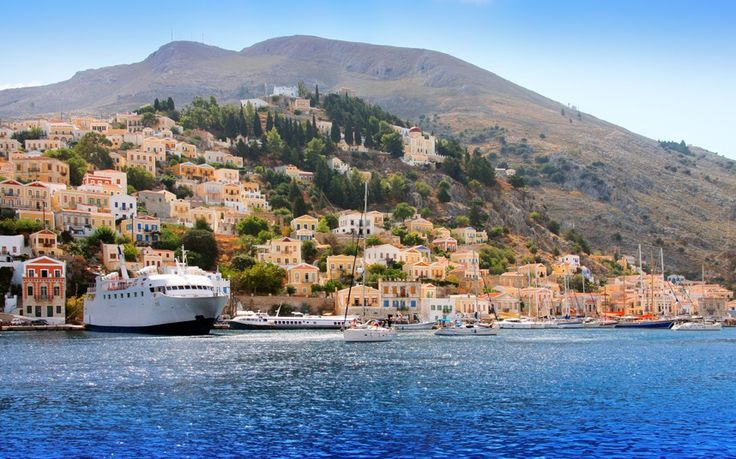 Symi - a small island off the coast of Rhodes, Greece.  Very beautiful and peaceful.