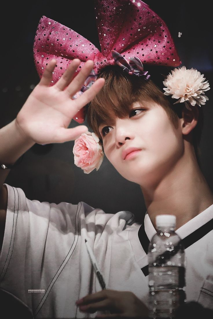 Bae Jinyoung ><