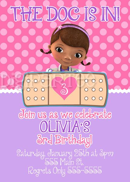 96 best doc mcstuffins party ideas images on pinterest | birthday, Party invitations