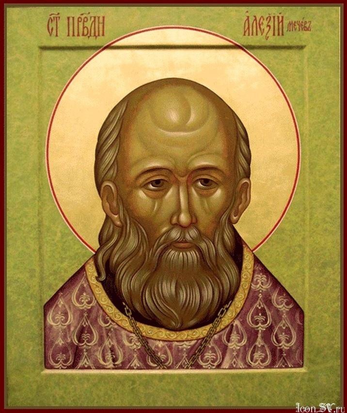 St. RIghteous Alexius Mechev of Moscow (1923) / Св. праведный Алексий Мечёв