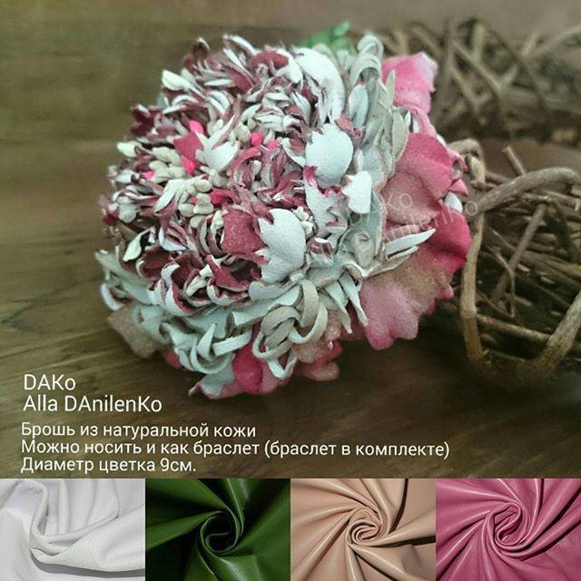 Брошь из натуральной кожи #dako #брошь #пион #натуральнаякожа #ручнаяработа #ростовнадону #весна