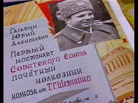 Юрий   Гагарин. Новые подробности неожиданного приземления  в 1961 году....