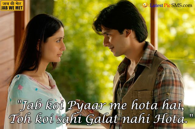 9 years to one of d most romantic movies of all time... True love does find its way!