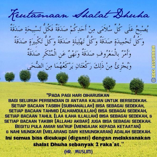 #DhuhaReminder tidaklah susah bagi Allah untuk menurunkan rezeki halal kepada hamba-hambanya yang selalu berusaha mendekatkan diri kepada-Nya, Yuk dhuha dulu :))